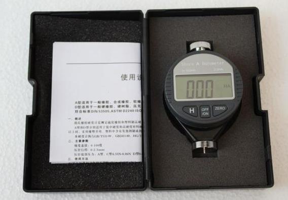 便携式电子橡胶硬度计lx-d型.用来测玻璃、树脂的硬度
