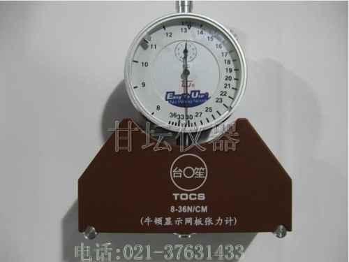 牛顿显示网板张力计HTD-500g接点压力测试仪