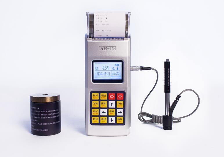带打印的里氏硬度计AH134 检测轴承及其它零件